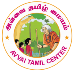 Avvai Tamil Center